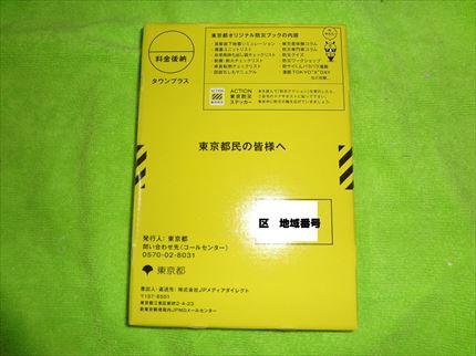 DSC01482_9-26.jpg