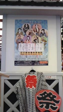 20150826 歌舞伎座