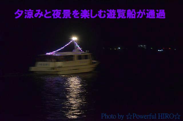虹と海 (22)
