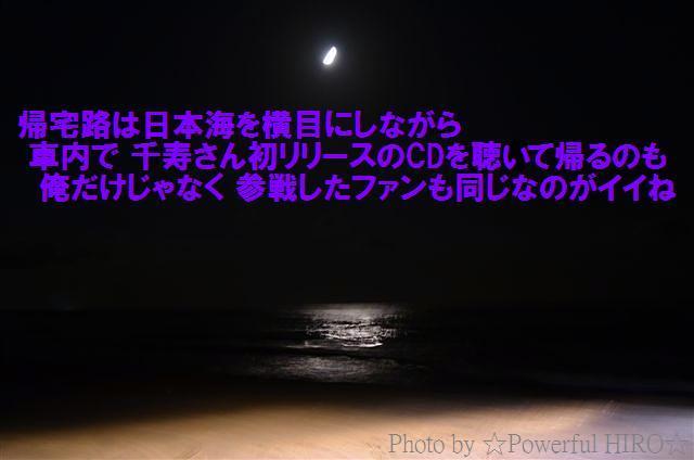 虹と海 (40)