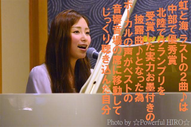 虹と海 (35)
