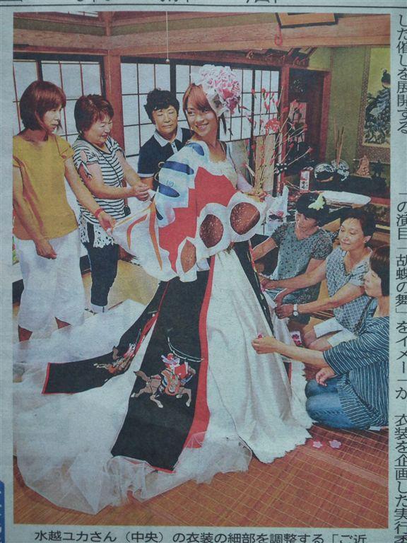 北日本新聞 掲載記事 (2)