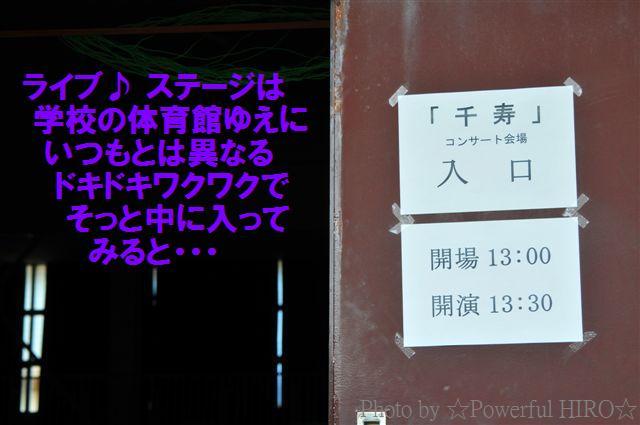 内高祭 (4)