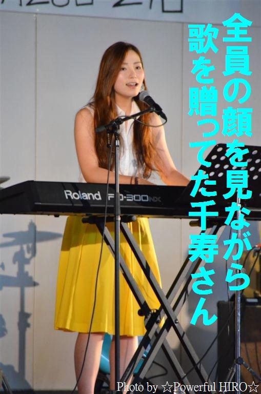内高祭 (24)