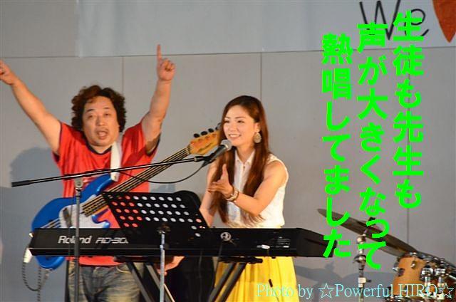 内高祭 (49)