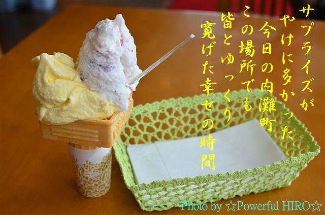 内高祭 (60)