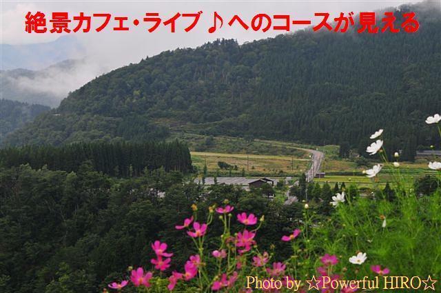白山白川郷ホワイトロード (1)