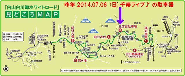 白山白川郷ホワイトロード MAP