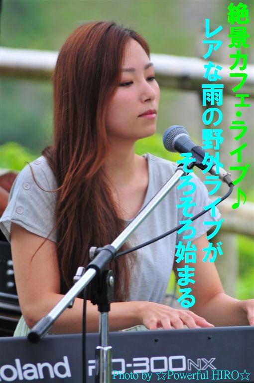 絶景カフェライブ (2)