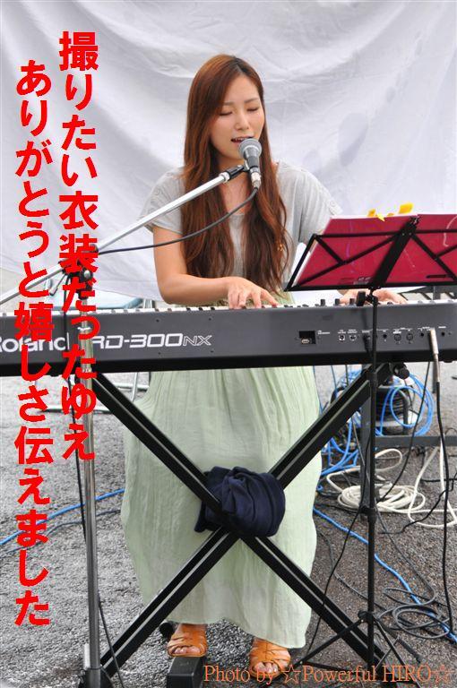 絶景カフェライブ (5)