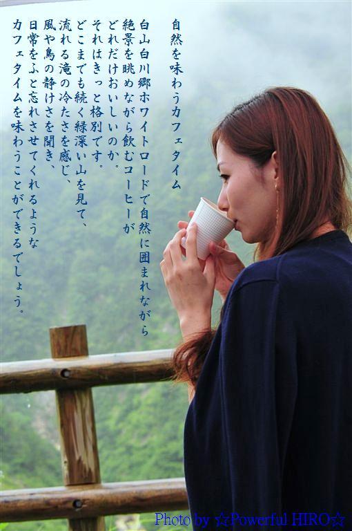 絶景カフェライブ (24)