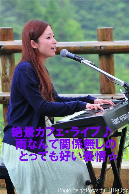 絶景カフェライブ (28)