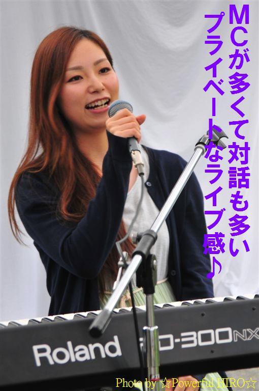 絶景カフェライブ (33)