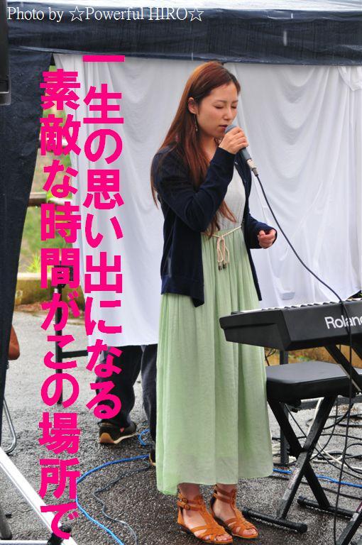 絶景カフェライブ (38)