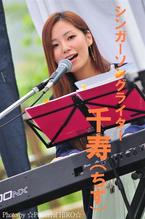 絶景カフェライブ (44)