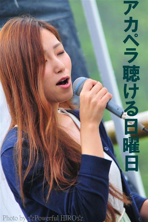 絶景カフェライブ (52)