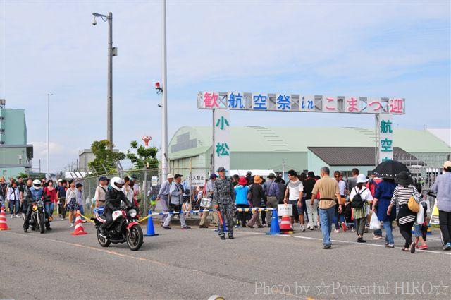 2015 航空祭 in KOMATSU (4)