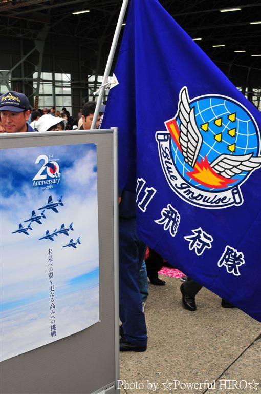 2015 航空祭 in KOMATSU (25)