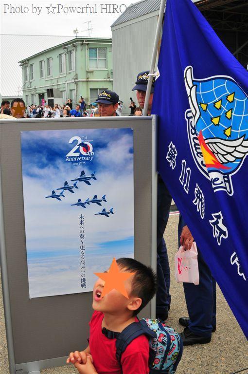 2015 航空祭 in KOMATSU (29)