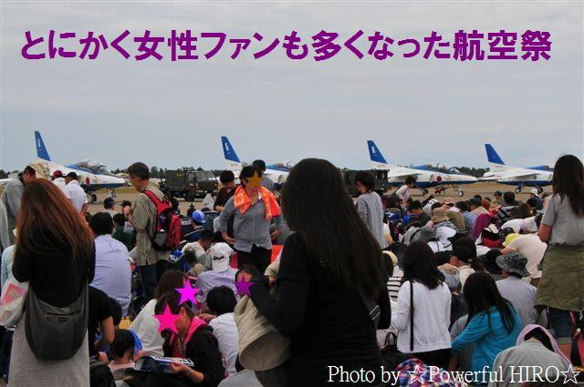2015 航空祭 in KOMATSU (56)