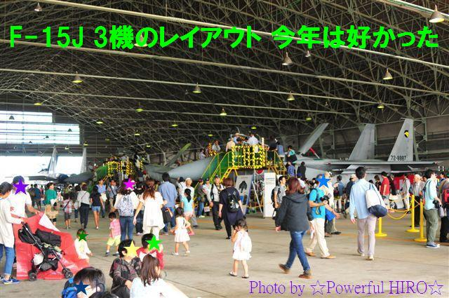 2015 航空祭 in KOMATSU (57)
