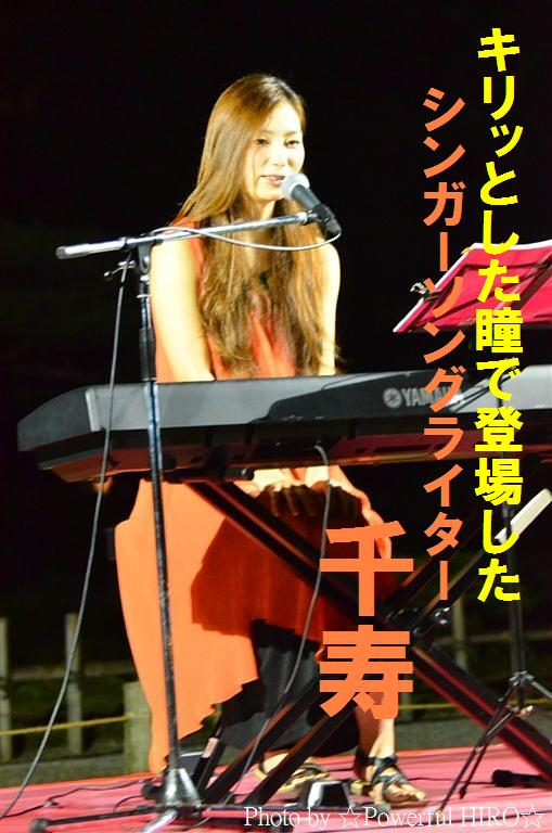 観月ミニコンサート (10)