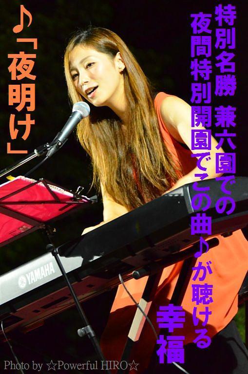 観月ミニコンサート (25)