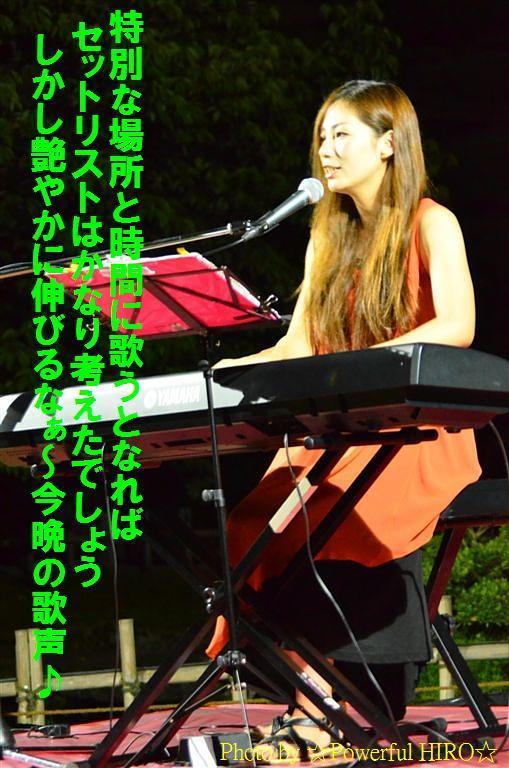 観月ミニコンサート (27)