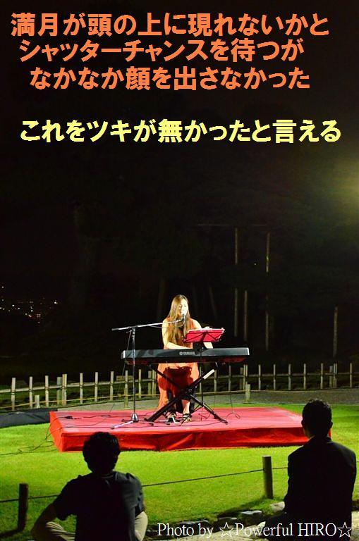 観月ミニコンサート (40)