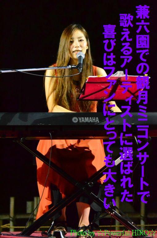 観月ミニコンサート (43)