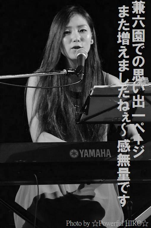 観月ミニコンサート (44)