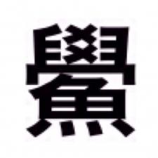 attachment00 (6)