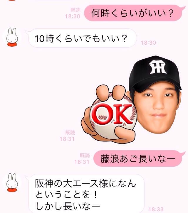 attachment00_20151001004550c6d.jpg