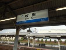 DSCN1780.jpg