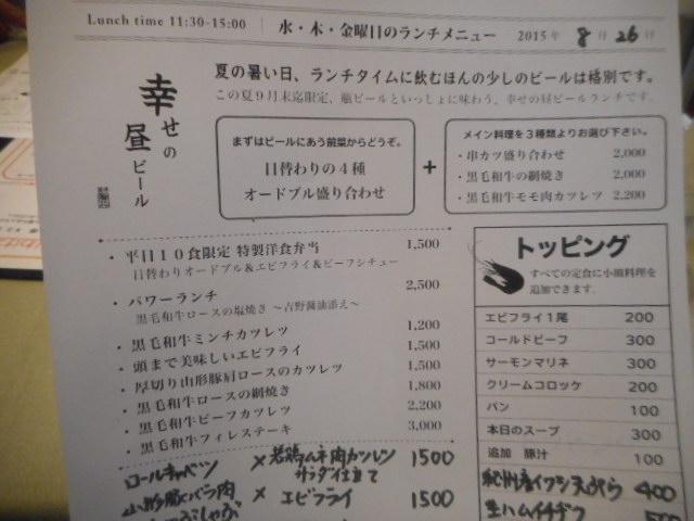 DSCN1985.jpg