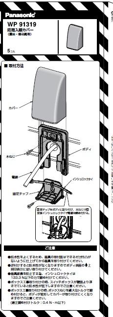 torisetsu-wp91319.jpg