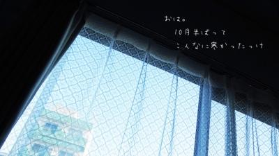 151013-a1.jpg