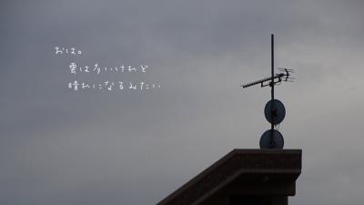 151017-a1.jpg