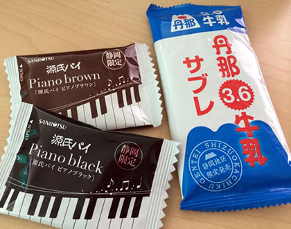 静岡限定菓子