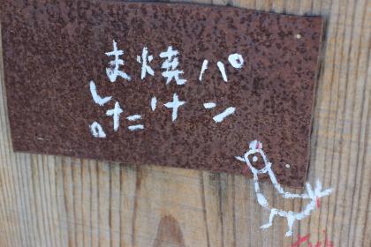 1_2015101623595636e.jpg