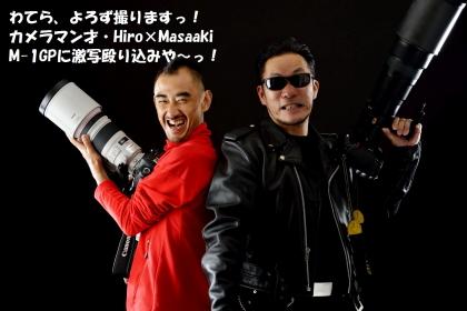 _MK29681-00.jpg