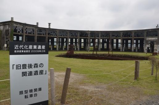 九州OC-MTG (2015-09-27-28) 044