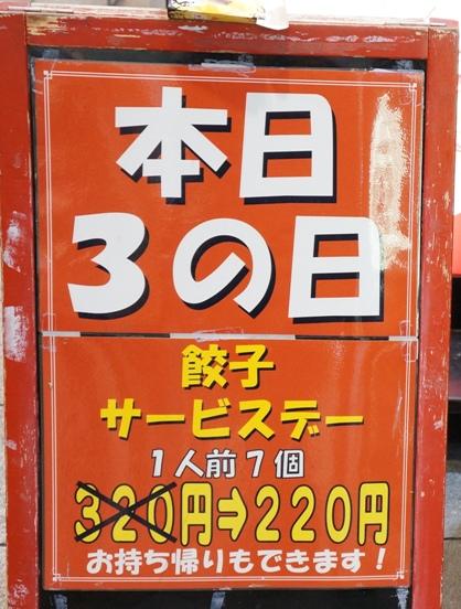 DSC00641_201510161446500fd.jpg