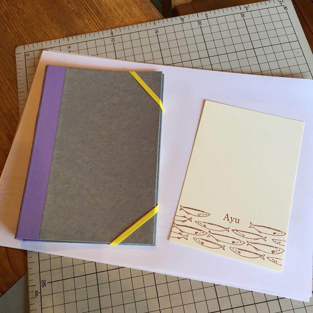 紙ファイル_1