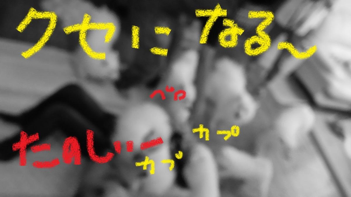 2_20150929224655a19.jpg