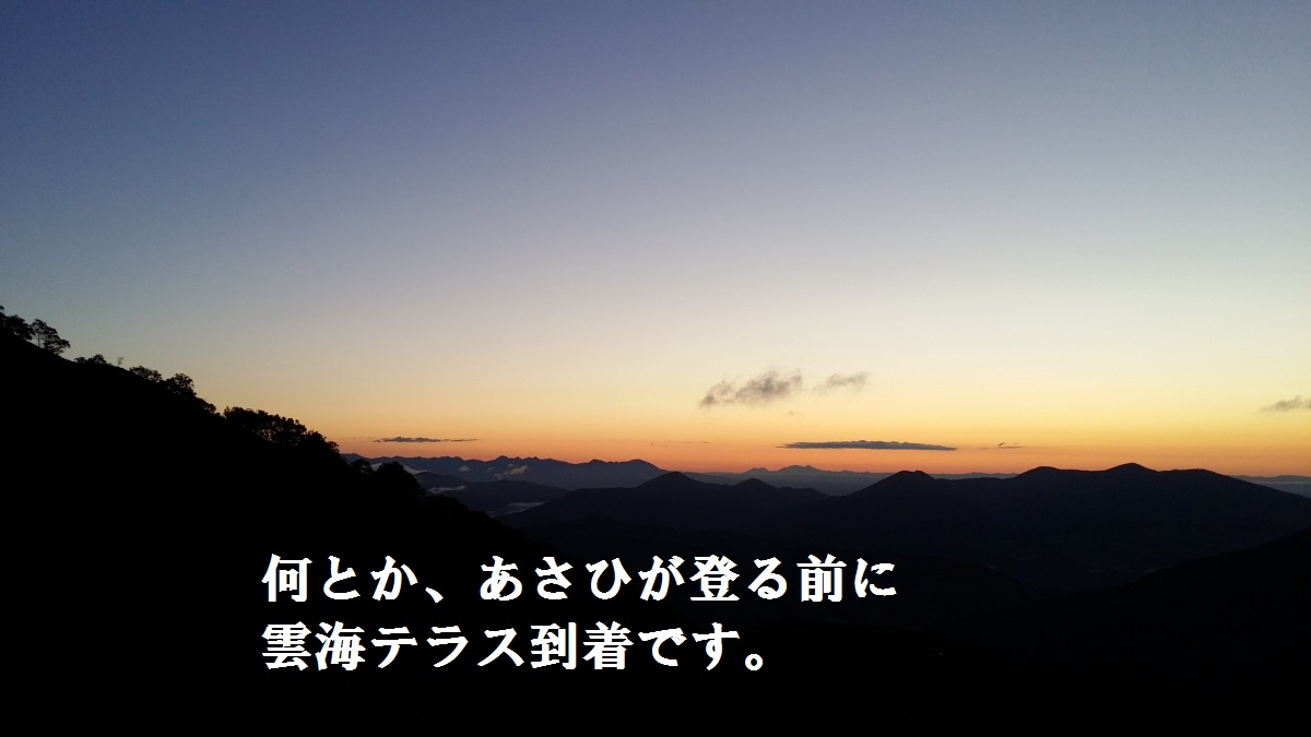2_201510070655088a2.jpg