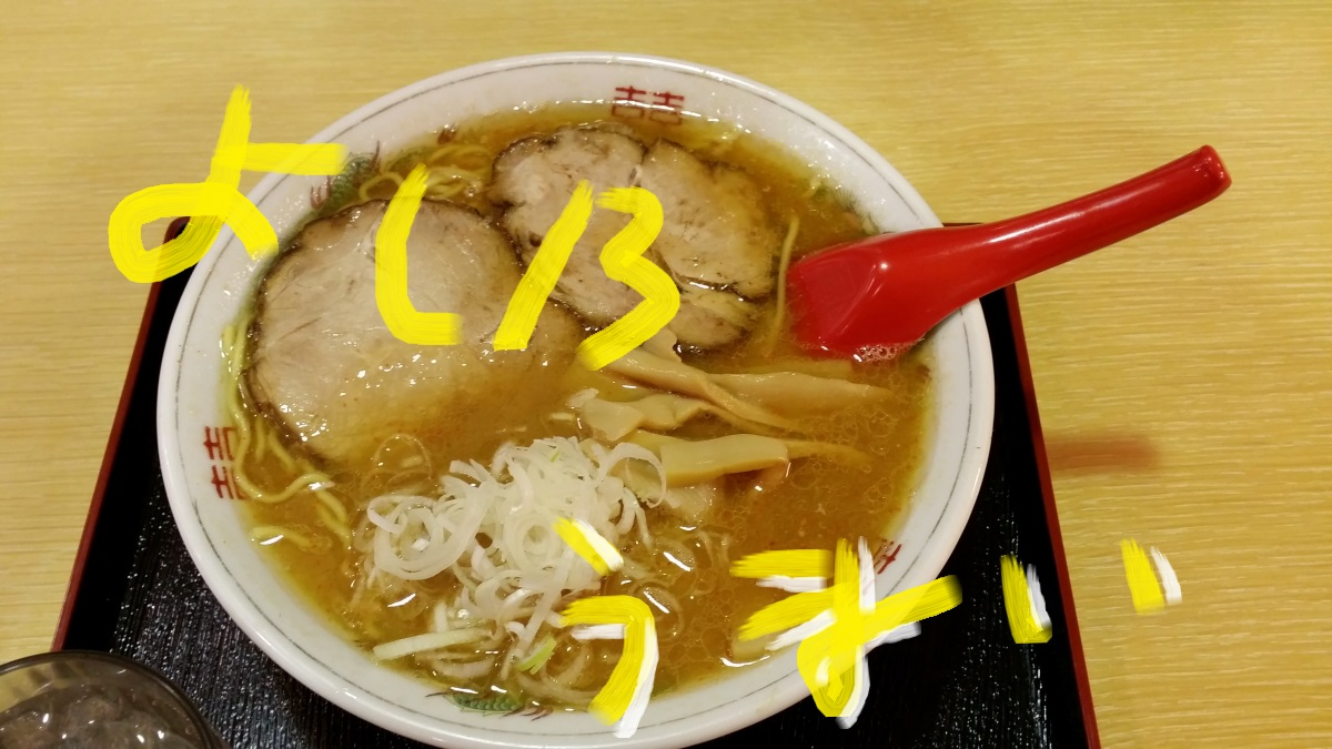3_20151014191003ea1.jpg