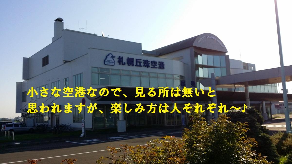 3_20151015192621df1.jpg