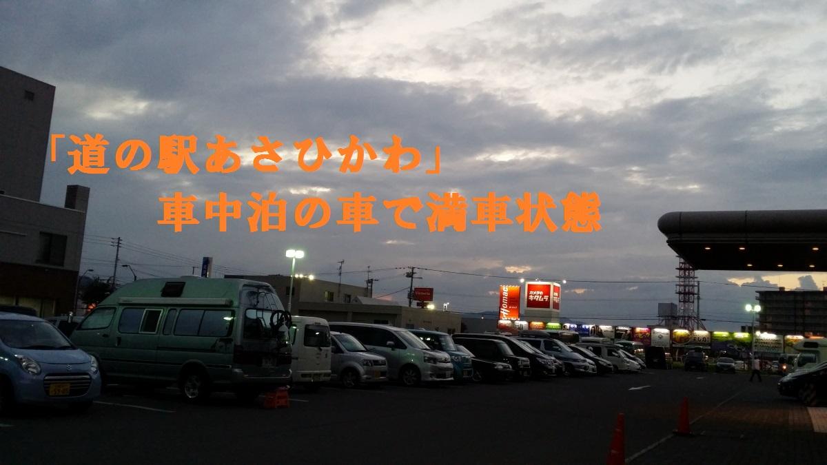 5_20151014191001713.jpg