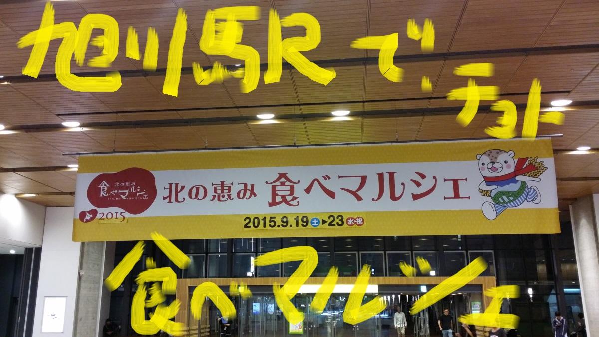 6_20151014191000bc1.jpg